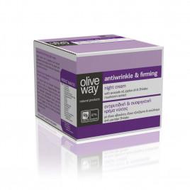 Oliveway Anti-rynke & opstrammende natcreme