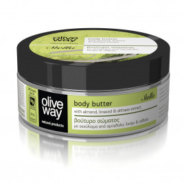 Oliveway Stella body butter